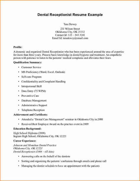 resume for veterinary receptionist foodcity me