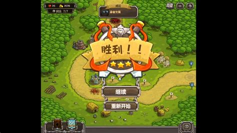full version kingdom rush hacked kingdom rush 1 082 hacked youtube