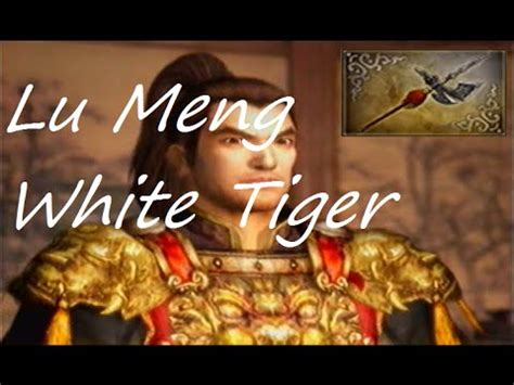 Lu Stop Assy Tiger 2003 let s play dynasty warriors 5 60 lu meng 4th weapon white tiger