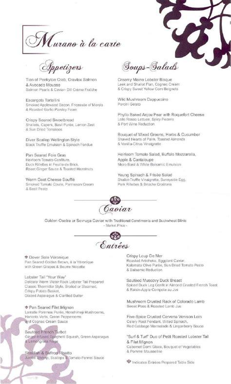 eclipse room service menu for eclipse room service menu www celebritypix us
