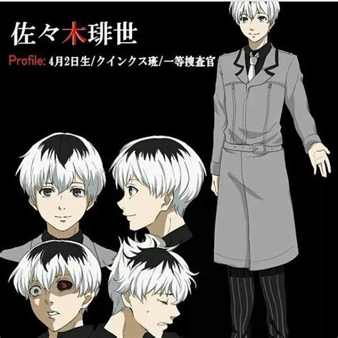 anoboy tokyo ghoul season 3 shareig tokyo ghoul season 3 haisesasaki haise