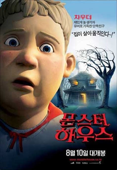 bones monster house film review monster house 2006 hnn
