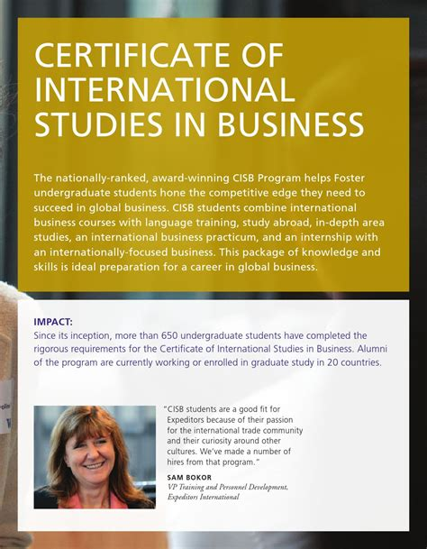Foster School Of Business Mba Requirements by Global Business Center Uw Foster School Of Business By