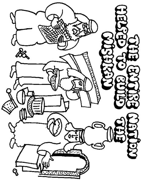 Torah Tots Parsha On Parade Pikudei Coloring Page Torah Tots Coloring Pages