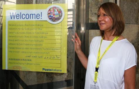 permesso di soggiorno poste italiane poste italiane presenta l ufficio postale multietnico