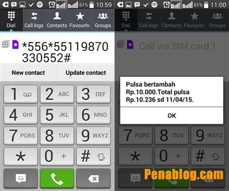 Pulsa Indosat 10 000 sukses menukarkan voucher indosat pulsa gratis dari adquest