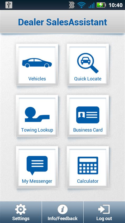 Gm Retiree Gift Card - gm dealer salesassistant phone android apps on google play