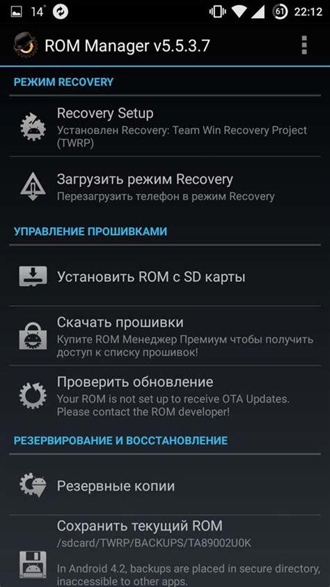 clockworkmod recovery apk clockworkmod recovery скачать на компьютер на русском presdergvergdeathb s diary