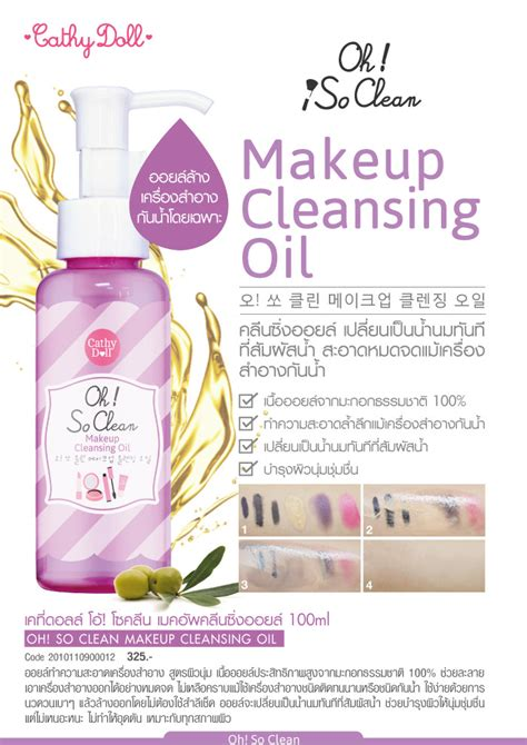 Makeup Cathy Doll Cathy Doll Oh So Clean Makeup Cleansing 100 Ml