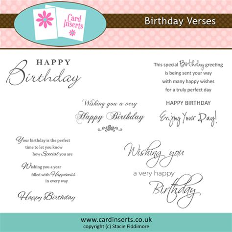 birthday card inserts templates happy birthday quotes for quotesgram