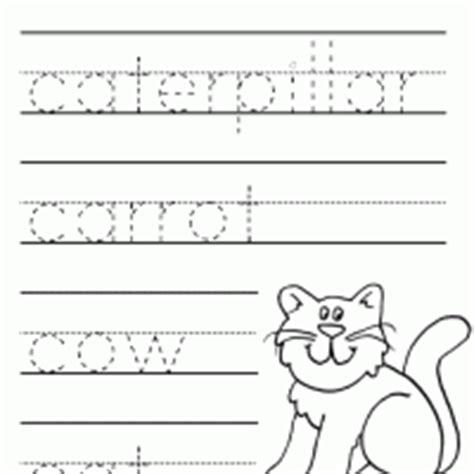Starfall Printable Worksheets by Starfall Math Printable Worksheets Grade Money
