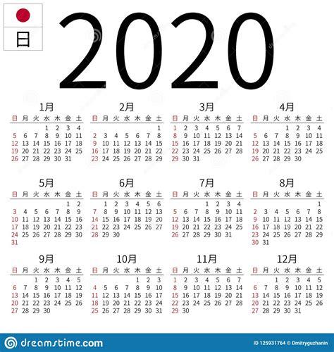 calendar  japanese sunday stock vector illustration  japan