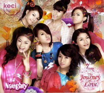 download lagu jealous jealous lagu wikipedia bahasa indonesia ensiklopedia