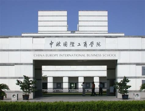 Ceibs China Mba Fees by Top 10 Best Mba Colleges In The World Omg Top Tens List