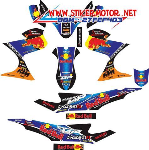 Stiker Motor Striping Motor Blade 2010 striping motor suzuki satria fu redbull stikermotor net