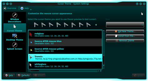 cursor theme kali linux the linux lover tron like theme for my qiana kde