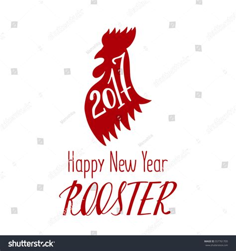 new year sign rooster new year 2017 of the rooster sign of zodiac