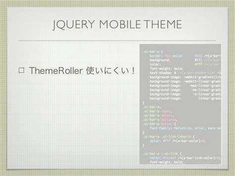 jquery mobile themeroller sencha touch 2 vs jquery mobile