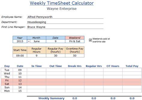 Calendar Calculator Excel Calculator 2016 Calendar Template 2016