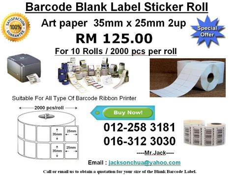 Label Barcode Ukuran 52 X 25mm 35mm w x 25mm l 2up label barcode end 9 12 2016 5 42 pm