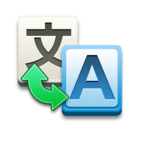 best translator best translation programdownload free software