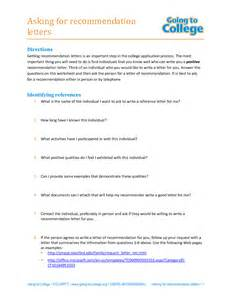 Template For Letter Of Recommendation For College College Letter Of Recommendation Template