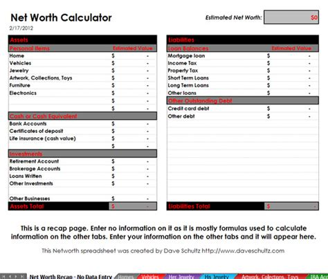 Excel Net Worth Template by Net Worth Calulation Tool Dave Schultz