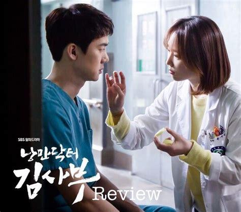 bioskopkeren romantic doctor teacher kim romantic doctor teacher kim review k drama amino