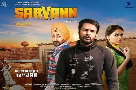 film pk full movie in dailymotion sarvann full movie 2017 watch video dailymotion watch
