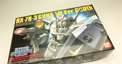 Hg 1144 Rx 78 3 G3 Gundam Expo Limited g リミテッド gallery hg 1 144 rx 78 3 g 3 gundam ver g30th mobile suit gundam limited edition