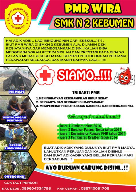 contoh Brosur PMR WIRA SMK N 2 KEBUMEN ~ BLOG AKU ANAK INDONESIA