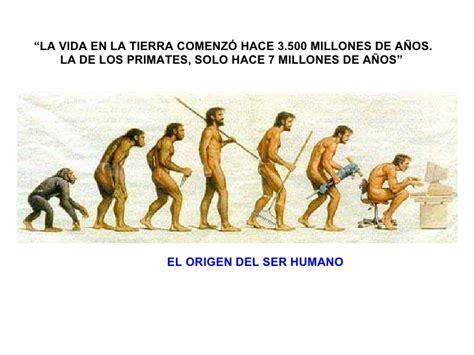 los origenes de la 8474905265 el origen del ser humano