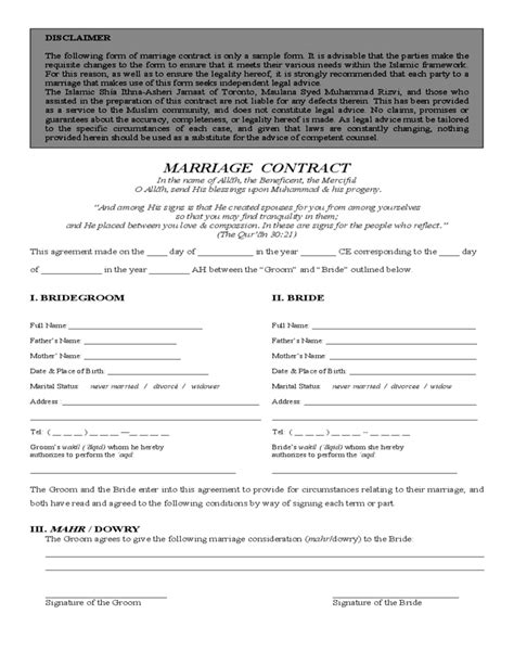 marriage contract ontario template marriage contract form ontario free