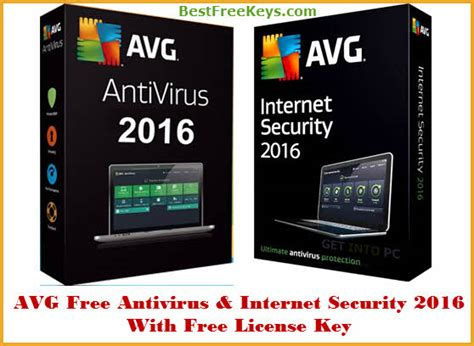 avg antivirus download full version free download avg free download full version 2016 antivirus internet