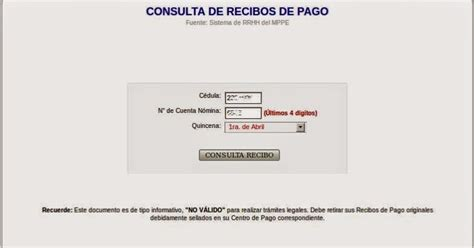 www huc org ve recibo de pago vuelalocom recibo de pago huc wowkeyword com