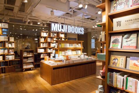 muji store muji huaihai 755 flagship store shanghai china 187 retail