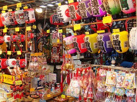 File:Souvenir shop, Asakusa, Tokyo, Japan   Wikimedia Commons