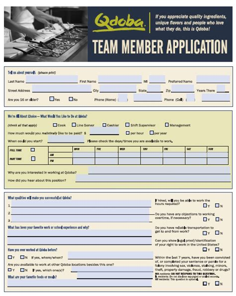printable menu for qdoba qdoba job application form info survey