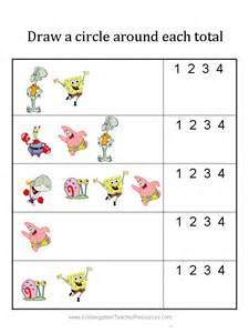 spongebob worksheets gallery