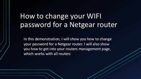 how to change your wifi password on a netgear router