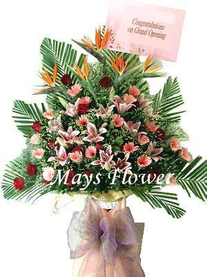 Grand Opening Flower Basket flbk0278 476 HK Delivery