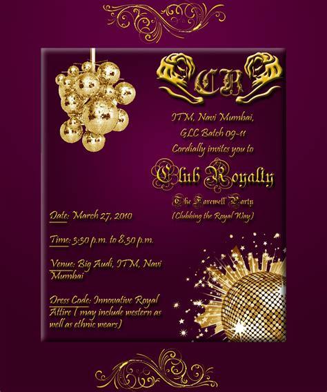 farewell invitation card template portfolio shekhar ghosh cards
