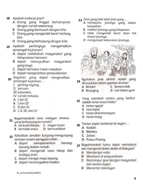 Ujian Psk Tahun 5 Pertengahan Tahun | ujian psk tahun 5 pertengahan tahun