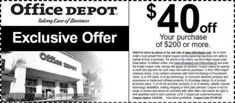 office depot coupons in store for technology officedepot coupon code 2015 best auto reviews