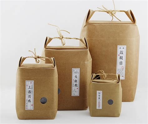 Standing Pouch Cfaft Paper 13 X 20 Cm 250 Gram L Size 14 20 5 8cm Kraft Paper Bags Stand Paper Gift Bags
