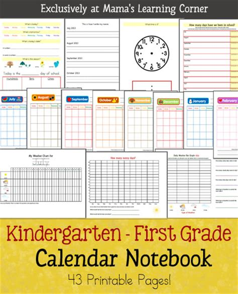 printable monthly calendar kindergarten 9 best images of kindergarten printable calendar month by
