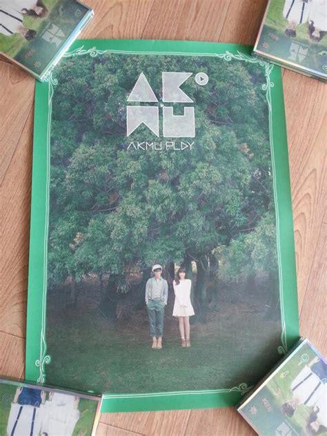 Akdong Musician Play akdong musician play album www pixshark images