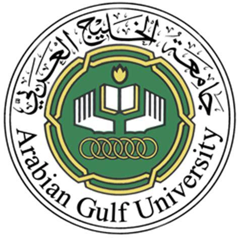 arab gulf logo file arabian gulf university logo png wikipedia