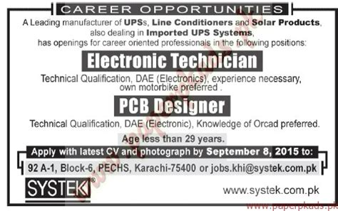 pcb designer job los angeles 2015 electronic technicians and pcb designers jobs jang jobs