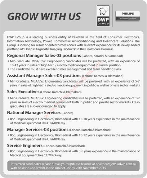 resume sle pakistan 28 images distribution fax resume
